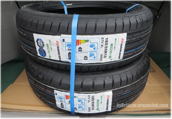 ナンカン(NANKANG)ECO-2+(PLUS) 185/55R16