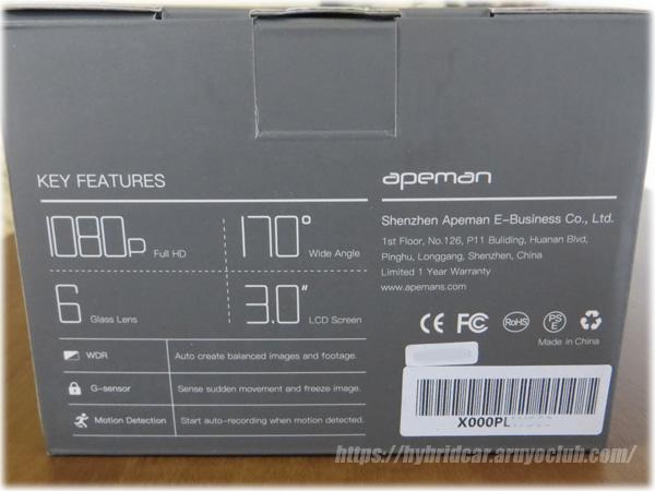 APEMAN ドライブレコーダー 1080P Full HD 1200万画素 3.0インチ液晶