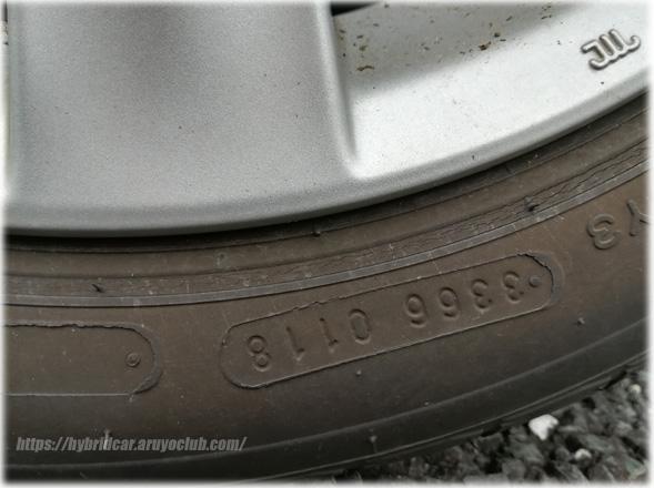 輸入タイヤの劣化具合